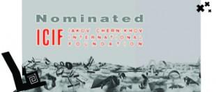 Javier Peña Galiano nominado en Iakov Chernikhov Prize 2012