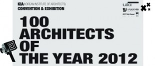 XPIRAL participa en la exposción internacional '100 architects of the year' 2012