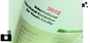 Exposición KIYFE Korean Institute of Youth Facilities en Seúl